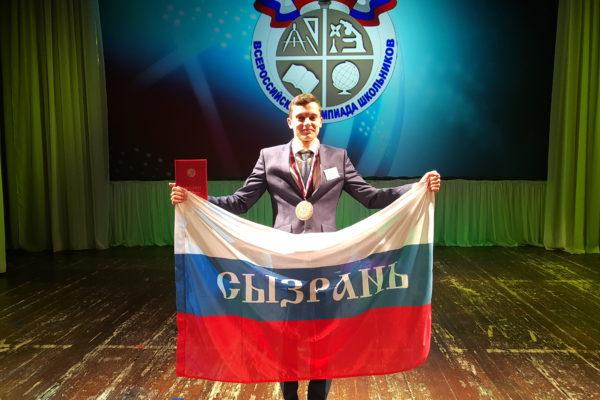 Балдицин Владимир - призёр заключительного этапа ВсОШ